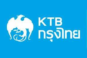 สินเชื่ออเนกประสงค์กรุงไทย